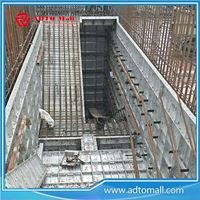 Picture of Aluminum Construction accessories building material Flat Tie Concrete Formwork