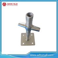 Picture of Scaffolding Base Jack Adjustable Base Jack