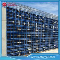 Picture of Multi-purpose Formwork B-Formwork for foundation